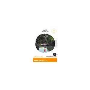 写真素材 創造素材 日本シリーズ [6] 九州1(福岡・長崎・佐賀)【int_d11】