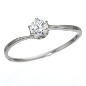 大きめだけPT900/0.3ctダイヤモンドリング 81608/6爪17