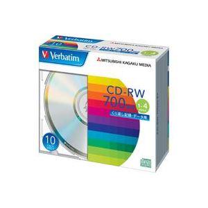 (まとめ買い)三菱化学メディア CD-RW <700MB> SW80QU10V1 10枚 【×20セット】