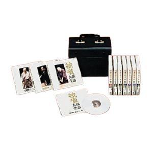 枝雀落語大全第二期(CD) CD10枚組