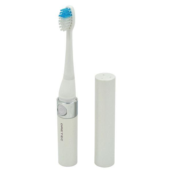 dretec 予約販売 ドリテック 音波式電動歯ブラシ 買取 ホワイト TB-303WT