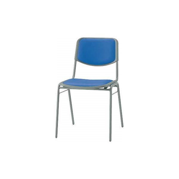 スタッキングチェアー No.1057S ブルー【int_d11】
