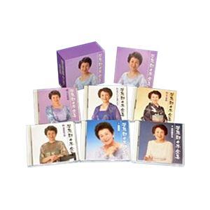菅原都々子全集(CD6枚組)