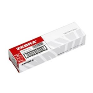 (業務用50セット) ゼブラ ZEBRA ボールペン替芯 BR-6A-SK-R 赤 10本 ×50セット