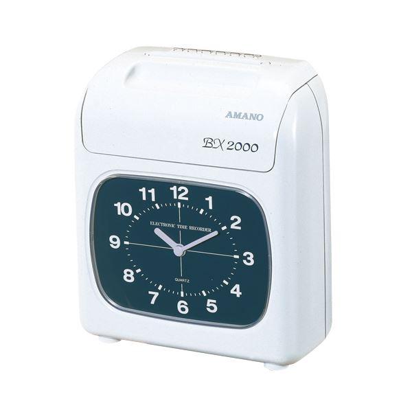 アマノ タイムレコーダー BX-2000