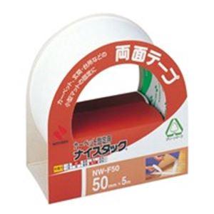 (業務用100セット) ニチバン ナイスタック NW-F50 カーペット固定用 ×100セット