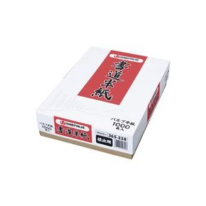 (業務用20セット) ジョインテックス 書道半紙 提出用1000枚 H056J ×20セット