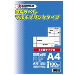 (業務用3セット) ジョインテックス OAマルチラベルB 12面100枚*5冊 A236J-5 【×3セット】