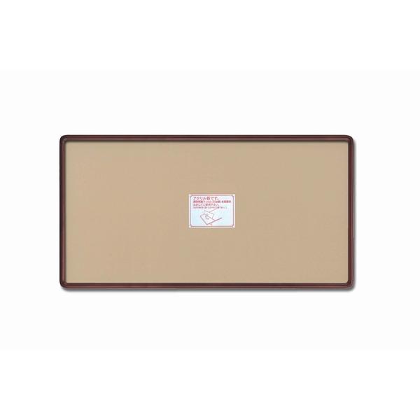【長方形額】木製フレーム 角丸仕様・縦横兼用 ■角丸長方形額(700×350mm)ブラウン/セピア