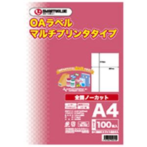 (業務用3セット) ジョインテックス OAマルチラベル 全面 100枚*5冊 A235J-5 【×3セット】