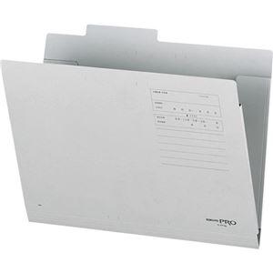 (まとめ) コクヨ 図面個別フォルダー A4 2つ折 グレー セ-FF9M 1冊 【×40セット】