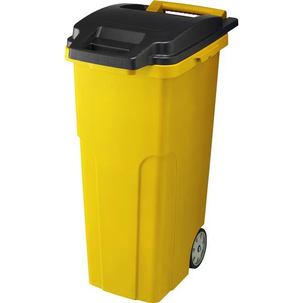 可動式 ゴミ箱/キャスターペール 【70C4 4輪】 イエロー フタ付き 〔家庭用品 掃除用品〕【代引不可】