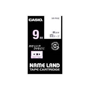 (業務用50セット) カシオ CASIO ラベルテープ XR-9WE 白に黒文字 9mm ×50セット
