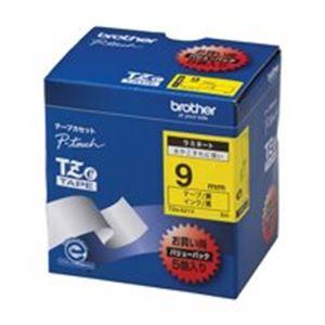 (業務用5セット) ブラザー工業(BROTHER) 文字テープ TZe-621V黄に黒文字 9mm 5個 【×5セット】