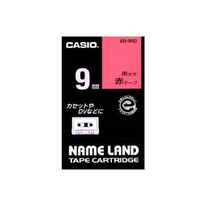 (業務用50セット) カシオ CASIO ラベルテープ XR-9RD 赤に黒文字 9mm ×50セット