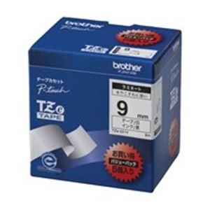 (業務用5セット) ブラザー工業(BROTHER) 文字テープ TZe-221V白に黒文字 9mm 5個 【×5セット】