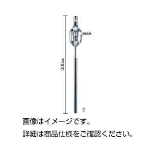 (まとめ)ガラスアスピレーター G【×5セット】
