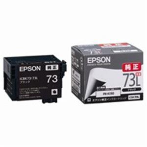 (業務用5セット) EPSON(エプソン) インクカートリッジ ICBK73L ブラック 【×5セット】