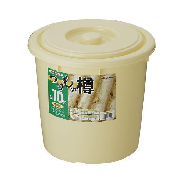 【30セット】 漬物樽/漬物用品 【NI-10型】 アイボリー 本体・蓋:PE 押し蓋:PP 〔キッチン用品 家庭用品 手づくり〕【代引不可】