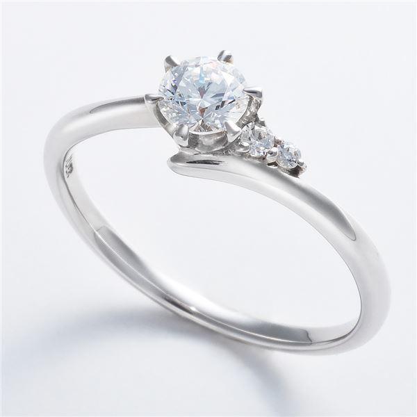 Dカラー・VVS2・EX Pt0.3ct ダイヤリング サイドダイヤモンド (鑑定書付き) 19号【ポイント10倍】