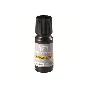 (業務用20セット) シャチハタ タートインキ 多目的 STG-1 小瓶 黒 ×20セット