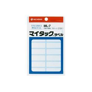 (業務用200セット) ニチバン マイタック ラベル ML-7 白無地/一般 ×200セット