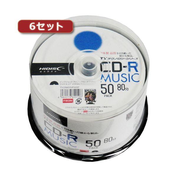6セットHI DISC CD-R(音楽用)高品質 50枚入 TYCR80YMP50SPX6