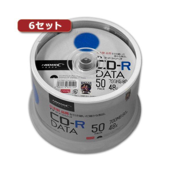 6セットHI DISC CD-R(データ用)高品質 50枚入 TYCR80YP50SPMGX6