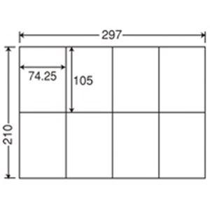 (業務用3セット) 東洋印刷 ナナ コピー用ラベル C8S A4/8面 500枚 【×3セット】