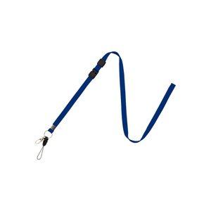 (業務用100セット) オープン工業 名札用ロングストラップ 青 NB-208-BU ×100セット