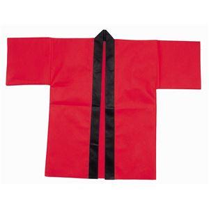 (まとめ)アーテック カラー不織布ハッピ 大人用 L 赤 【×15セット】
