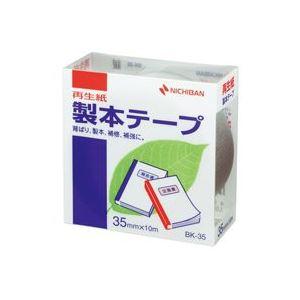 (業務用100セット) ニチバン 製本テープ BK-35 35mm×10m 銀 ×100セット