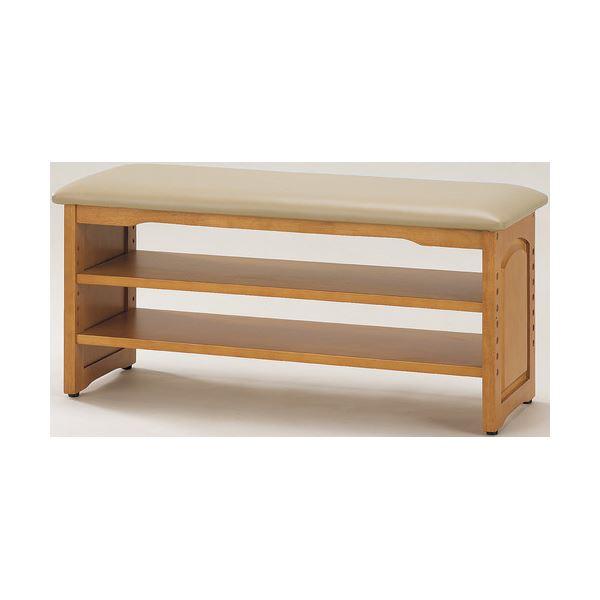 収納付き 玄関ベンチ/腰掛け椅子 【幅90cm】 木製 クッション座面 ガタつき防止付き【代引不可】