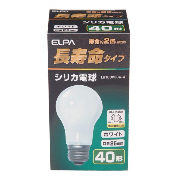 (まとめ買い) ELPA 長寿命シリカ電球 40W形 E26 ホワイト LW100V38W-W 【×35セット】