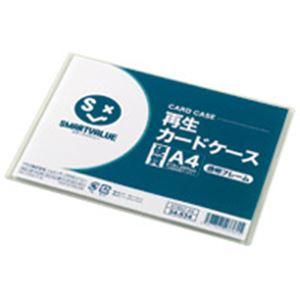 (業務用200セット) ジョインテックス 再生カードケース硬質透明枠A4 D160J-A4 ×200セット