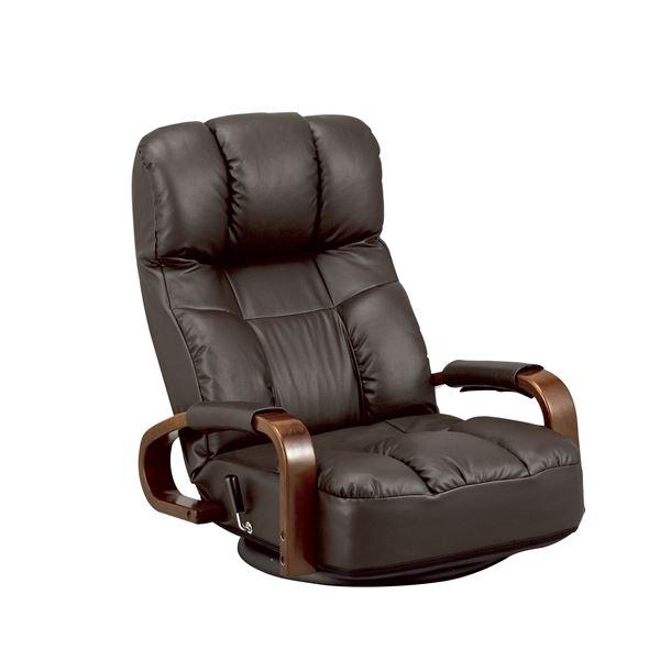 ヘッドサポート座椅子 合成皮革使用 肘掛け 無段階リクライニング/360度回転/ハイバック ダークブラウン 【完成品】【代引不可】【送料無料】
