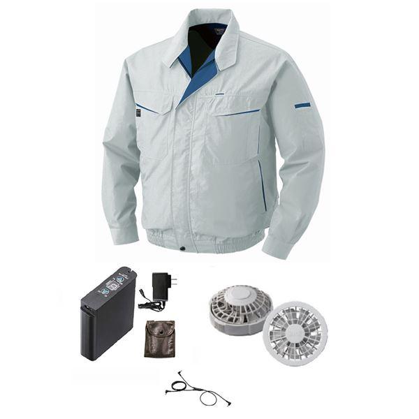 空調服 綿・ポリ混紡長袖作業着 BK-500N 【カラー:シルバー サイズ:LL】 リチウムバッテリーセット