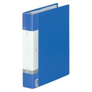 (業務用30セット) LIHITLAB クリヤーブック クリアブック リクエスト G3803-8 A4S 青 ×30セット