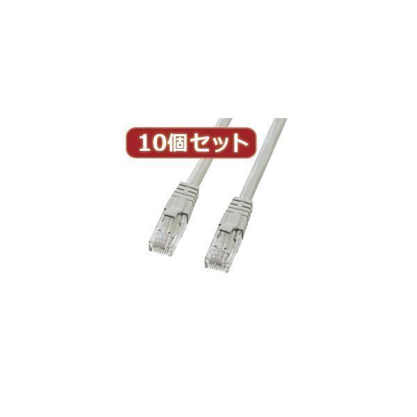 10個セットサンワサプライ カテゴリ6UTPクロスケーブル KB-T6L-02CKX10
