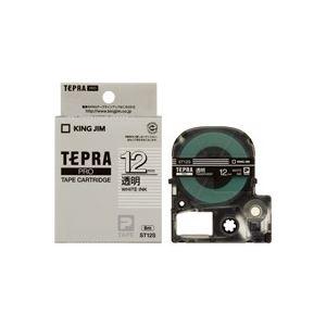 (業務用50セット) キングジム テプラPROテープ ST12S 透明に白文字 12mm ×50セット
