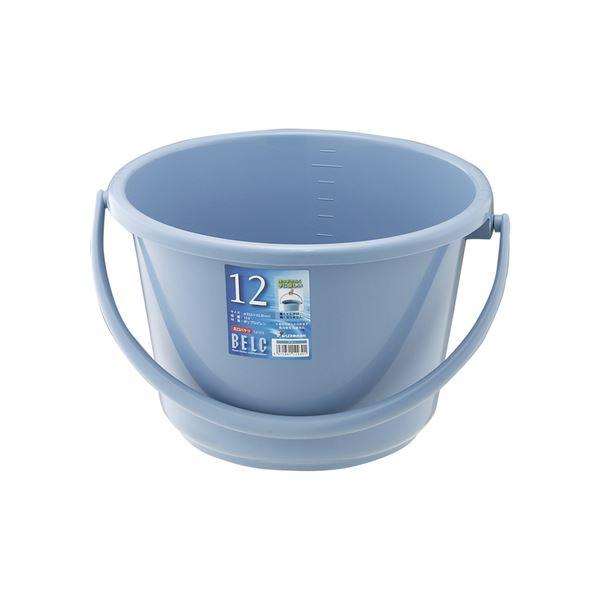 【20セット】 ポリバケツ/清掃用品 【12WB】 ブルー 丸型 『ベルク』 〔家庭用品 掃除用品 業務用〕【代引不可】