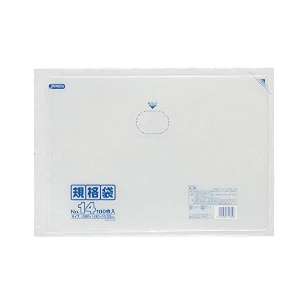規格袋 14号100枚入03LLD透明 K14 【(30袋×5ケース)合計150袋セット】 38-459