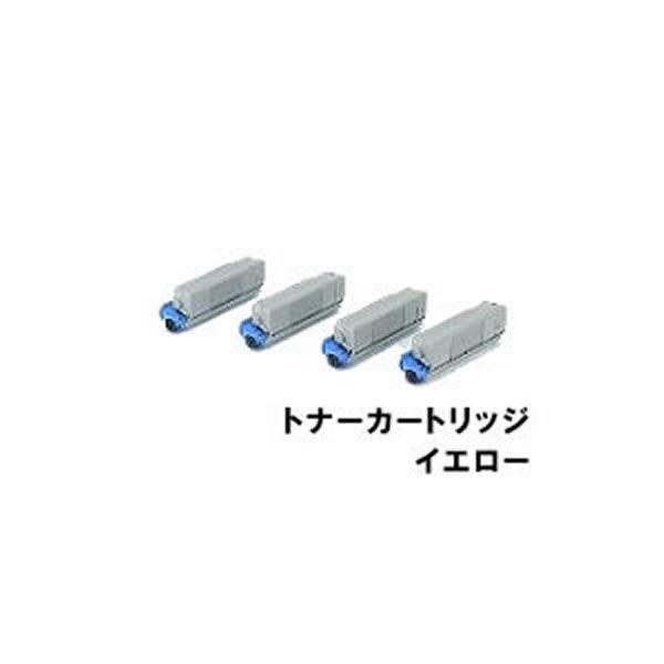 (業務用3セット) 【純正品】 FUJITSU 富士通 インクカートリッジ/トナーカートリッジ 【CL114A Y イエロー】