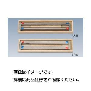(まとめ)アルニコ棒磁石 AR-26×6×50mm(角)【×3セット】