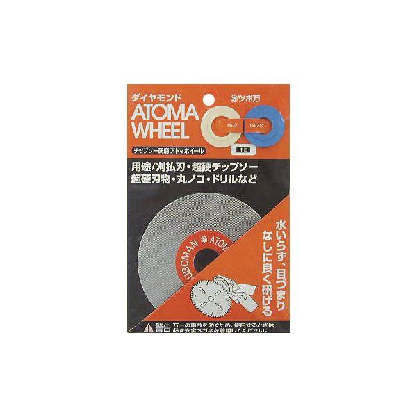(お徳用10個セット) ツボ万 刃物砥ぎ機 HDG100用替えアトマホイール(中目) #400 【×10セット】