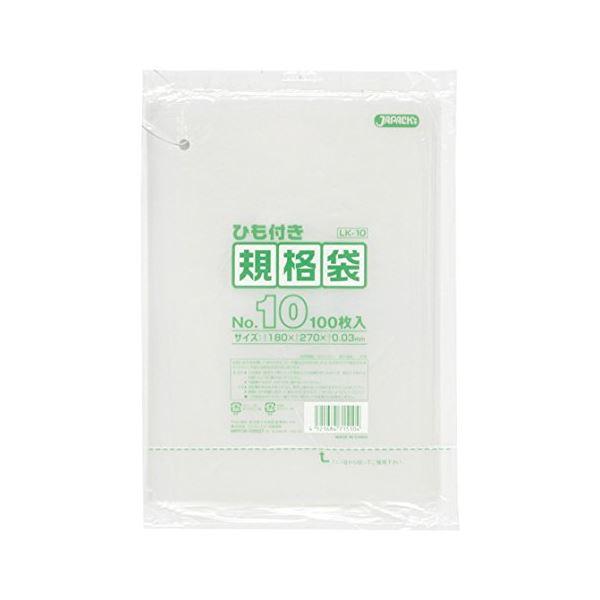 まとめ買いで 節約 規格袋ひも付 10号100枚入03LLD透明 38-467 60袋×5ケース 特別セール品 合計300袋セット LK10 送料込