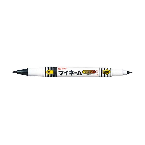 (業務用10セット) サクラクレパス マイネーム ツイン YKT#49 黒 10本