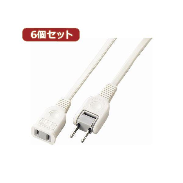 YAZAWA 6個セット耐トラ付延長コード Y02105WHX6