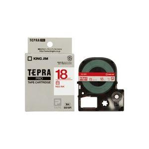 (業務用30セット) キングジム テプラPROテープ SS18R 白に赤文字 18mm ×30セット