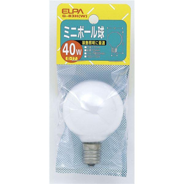 (まとめ買い) ELPA ミニボール球 電球 40W E17 G50 ホワイト G-83H(W) 【×25セット】